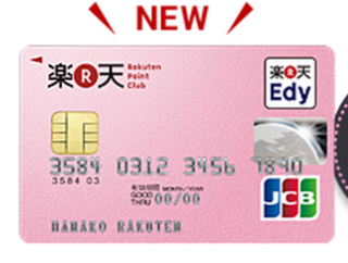 pinkrakutencard.PNG